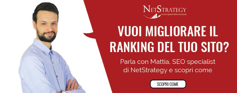 Vuoi migliorare il ranking del tuo sito?