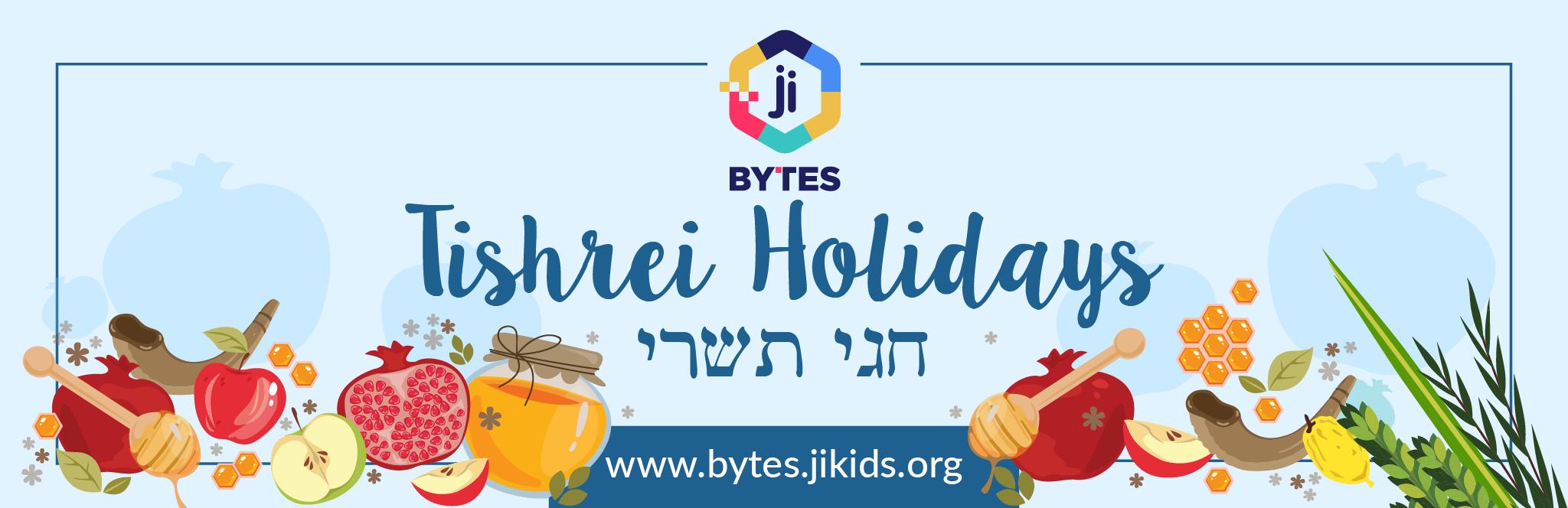 Yom Kippur bytes