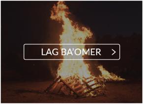 Lag Baomer