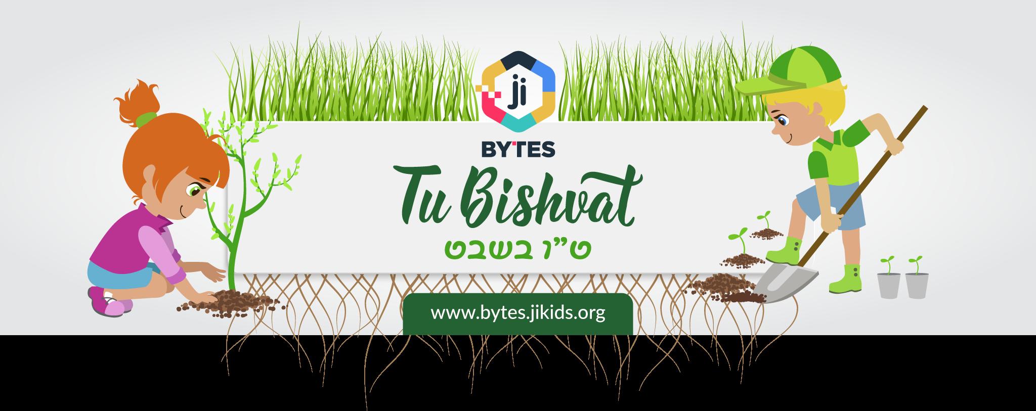 Tubishvat