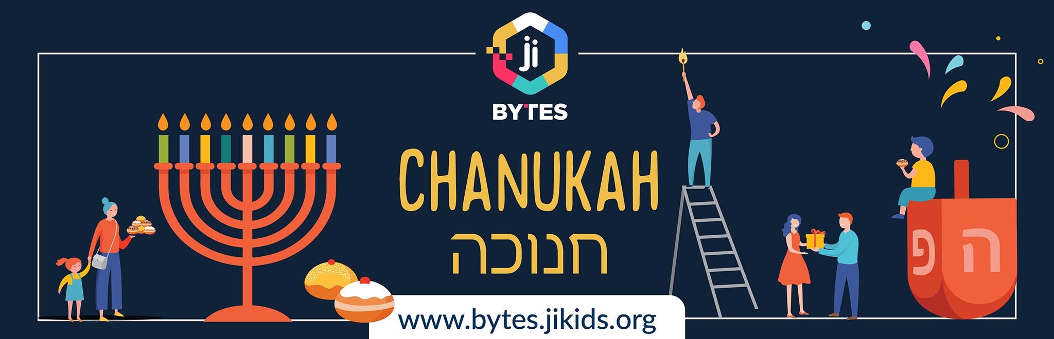 Chanukah Bytes