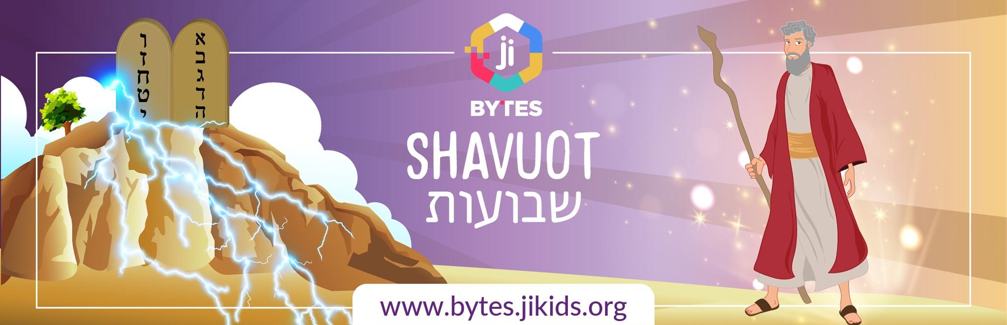Shavuot Bytes