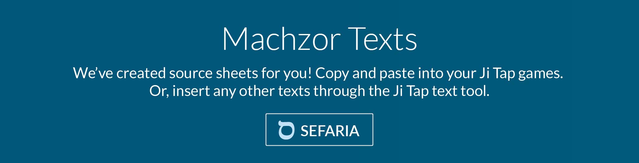 machzor texts