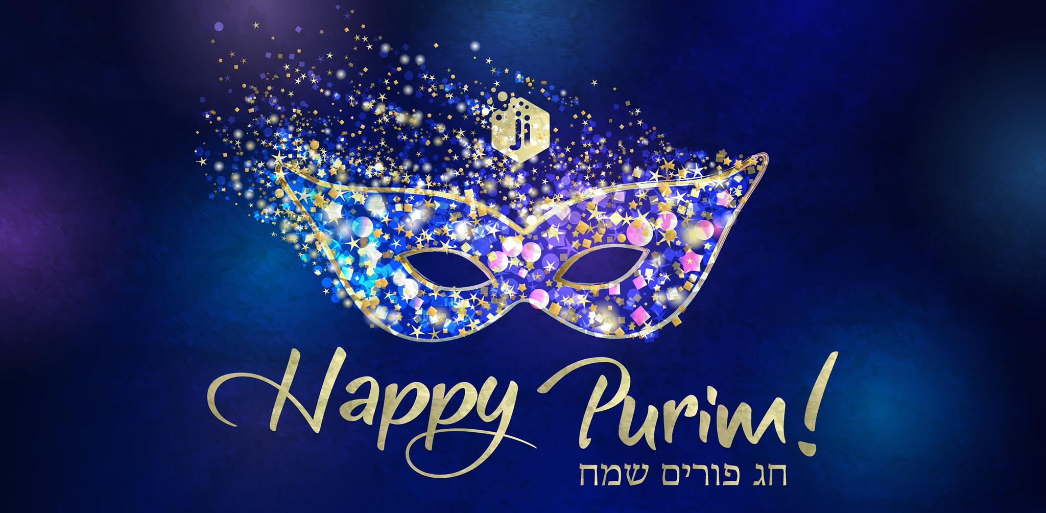 Happy Purim