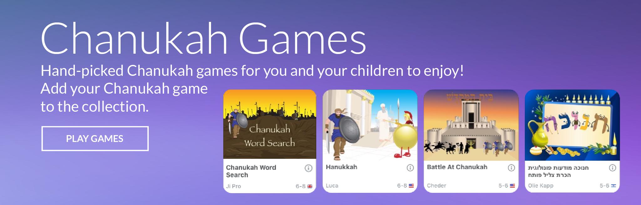 Chanukah Games