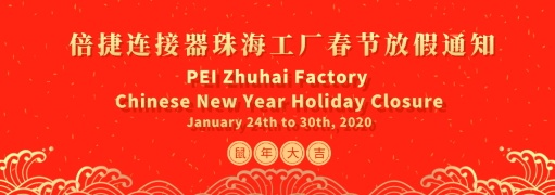 Please note our Chinese factory will be closed January 24th to 30th