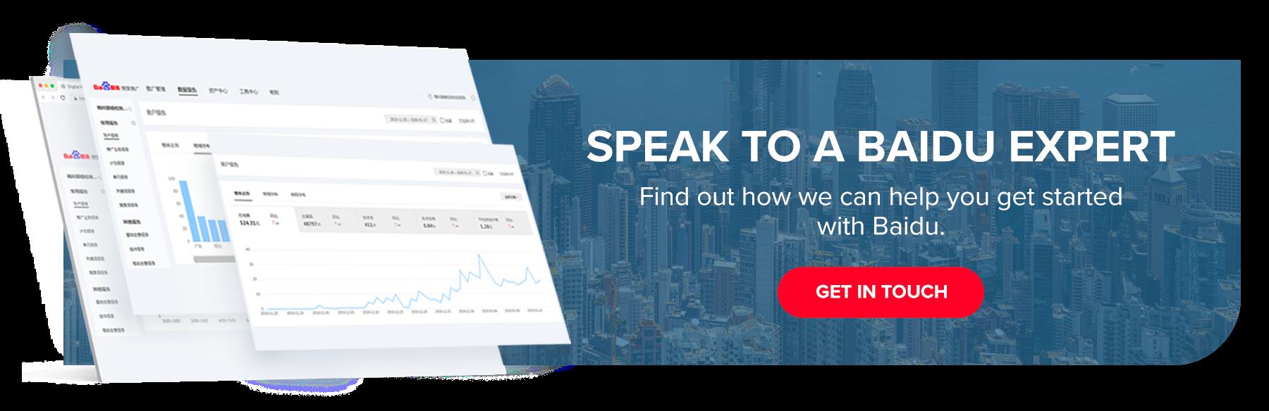 Speak to a Baidu Expert
