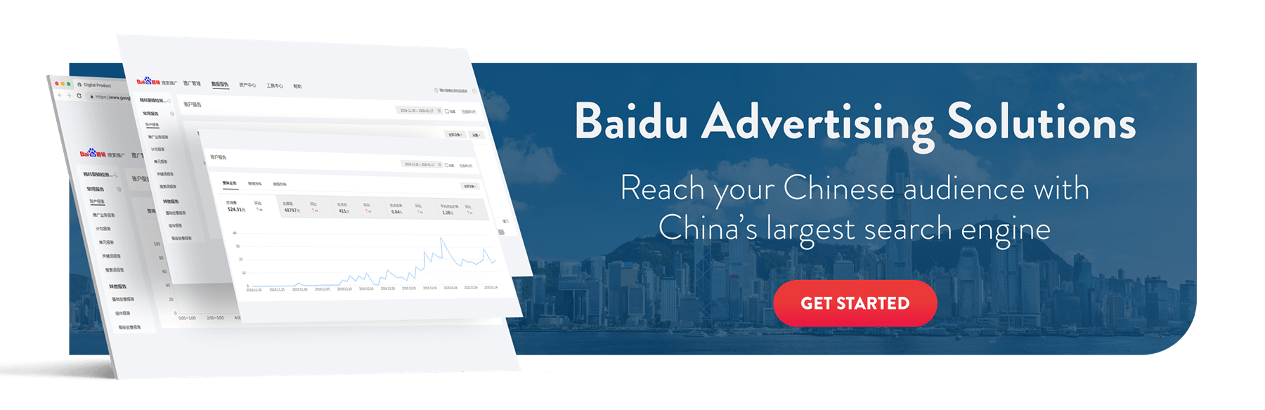 Baidu advertising services