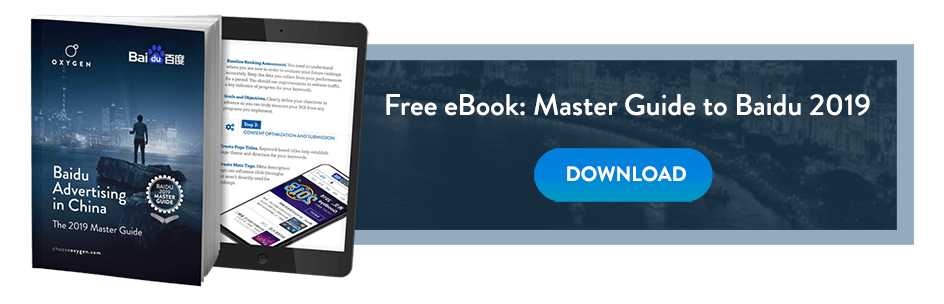 Free eBook for Baidu