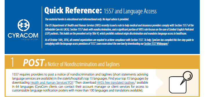 Download the Section 1557 Quick Reference