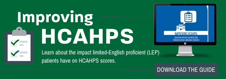 Download HCAHPS Whitepaper