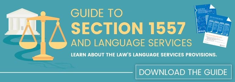 Section 1557 Guide Compliance