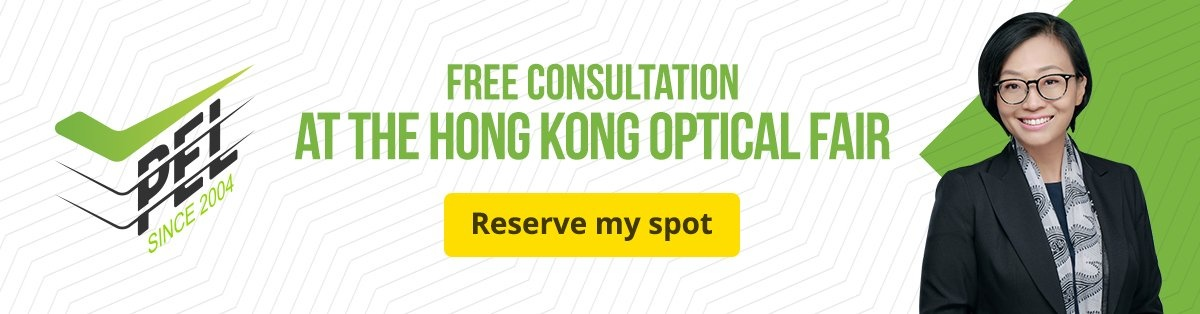 hk optical fair free consultation