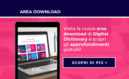 area-download-approfondimenti-gratuiti
