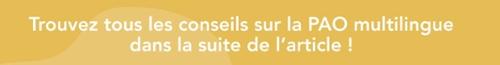 Conseils PAO multilingue dans suite article