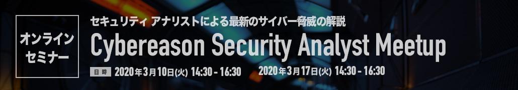 セキュリティ対策のレベルを判定できる無償ツール