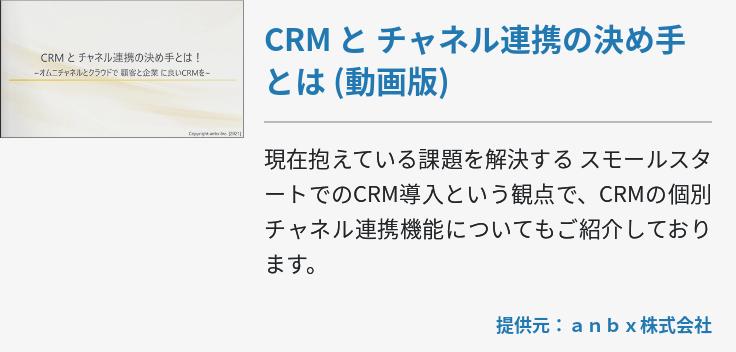 進化するカスタマーサービスとDynamics365の最新アップデート~コールセンター向けデモ実演~