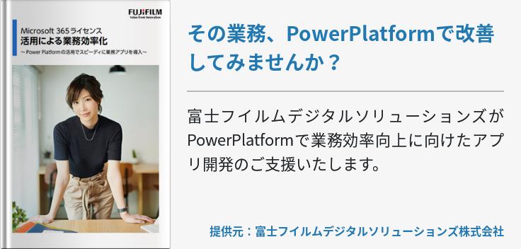 Dynamics 365 導入プロジェクトの進め方