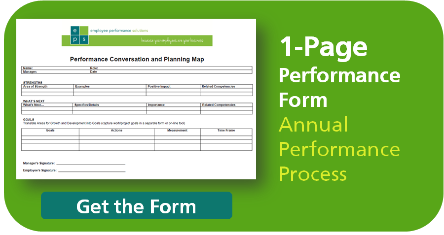 one page performance review form