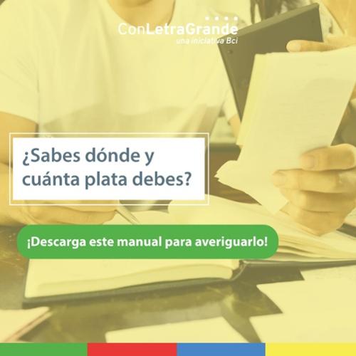 Conoce tus alternativas para sacar un certificado de deudas con el sistema financiero