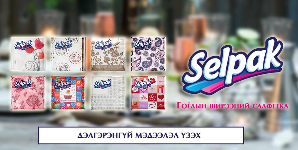 Selpak napkin collection