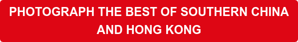 PHOTOGRAPH THE BEST OFSOUTHERN CHINA AND HONG KONG