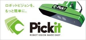 Pick-it