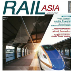 Download your free copy of the 2016 Rail Asia Magazine