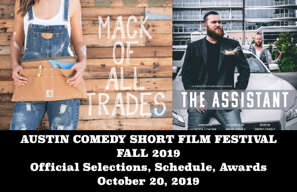 Austin Comedy Short Film Festival Fall 2019