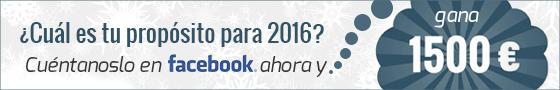 Concurso Facebook Tortugas Hispánicas