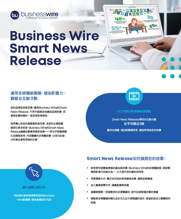 Smart News Release