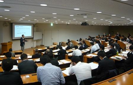 『デジタル時代の営業ノウハウセミナー』