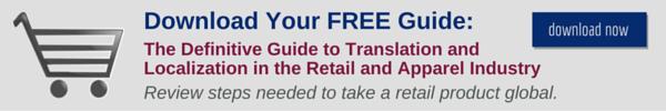retail-industry-ebook