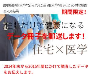51_TOFU_article_bottom_to_MOFU