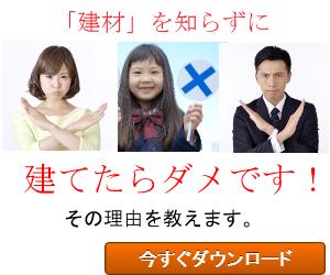 澤田氏セミナーご案内