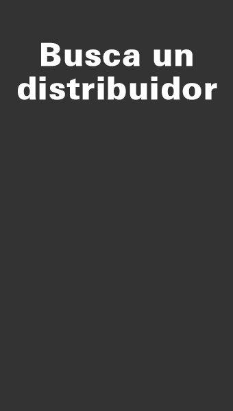 Busque un distribuidor