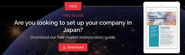 Japan EN Incorporation Guide