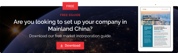Greater China EN Incorporation Guide