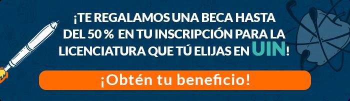 UIN_descuento_inscripción