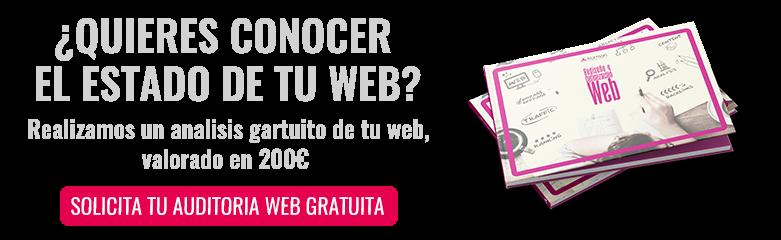SOLICITAR AUDITORÍA WEB