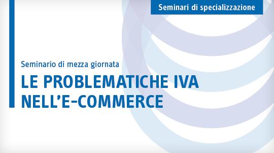 problematiche Iva e-commerce