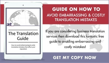 The Translation Guide