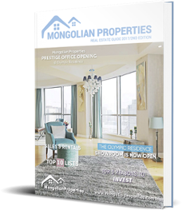 Download 2017 Real Estate Guide