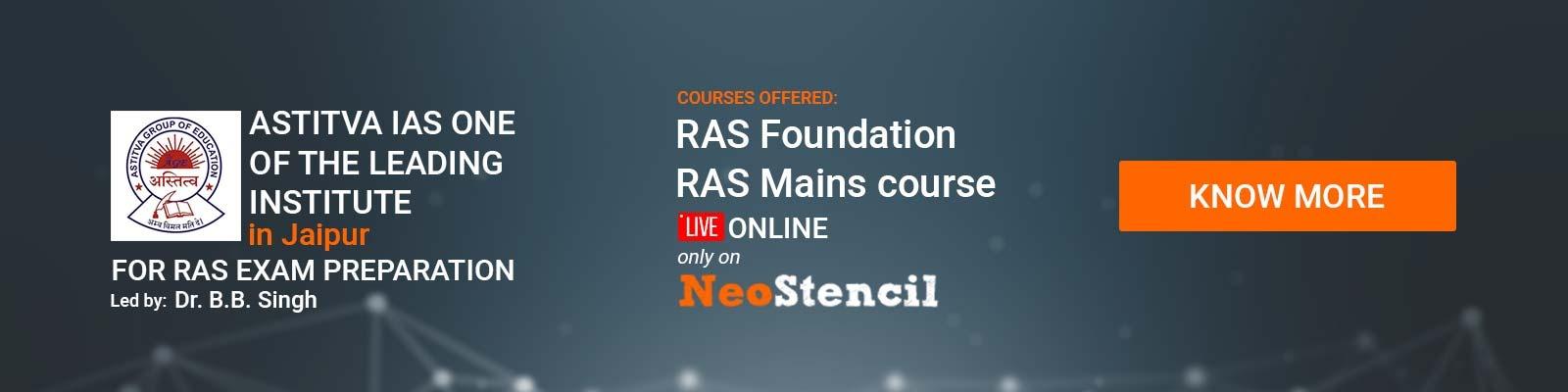 RAS online coaching RPSC Astitva IAS B B Singh