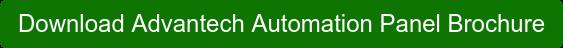 Download Advantech Automation Panel Brochure