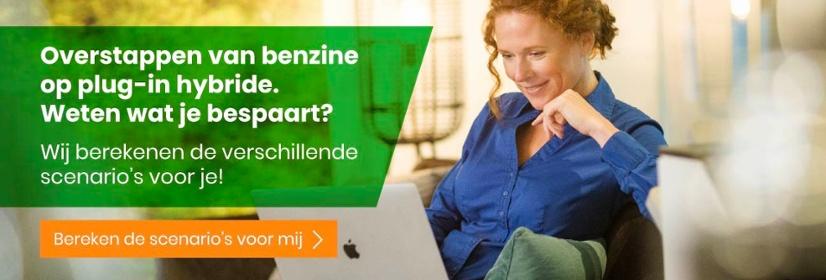 Overstappen van een benzine op een plug-in hybride auto. Laat nu de besparing berekenen.