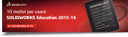 SolidWorks Education 2015-16 >>