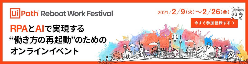 join-reboot-work-festival