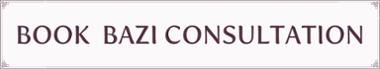 Book Complimentary Bazi Consultation