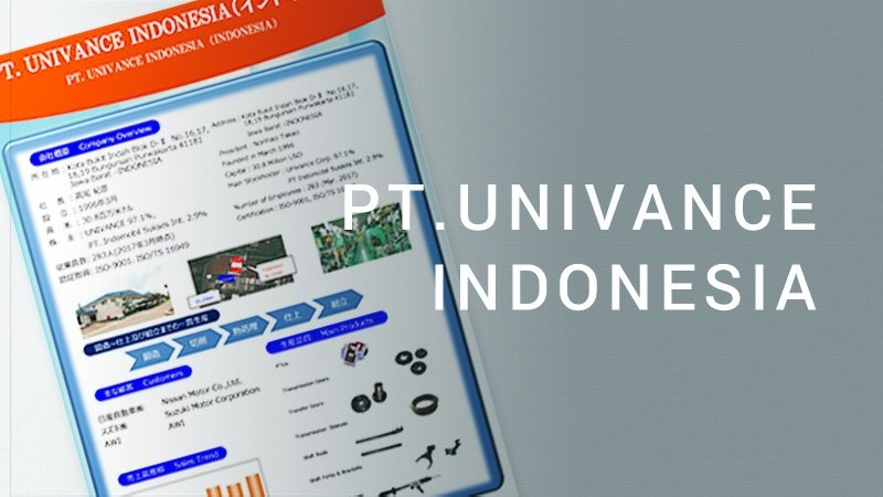 PT.UNIVANCE INDONESIA PDF